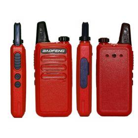 Рация Baofeng BF-R5 (Красная) 5 Ватт