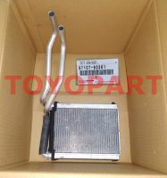87107-60361 Радиатор отопителя LC100/LC105 (LHD)