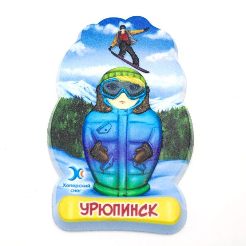 """Магнит керамический """"Сноуборд Урюпинск матрешка"""" синяя"""