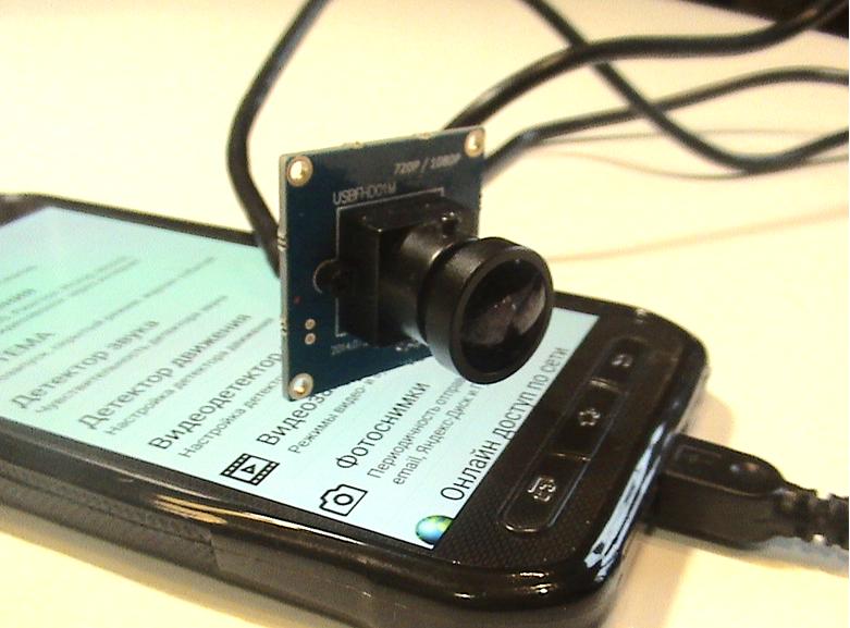 USB приставка FullHD  для Samsung