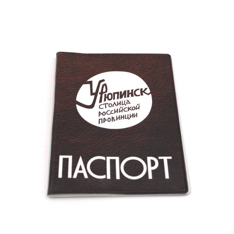 """Обложка для паспорта """"Васин круг черный"""""""