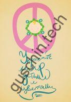 """Декоративная панель """"Guschin"""" & """"Саша Крамар"""" - """"Украшайте мир детьми и цветами"""""""
