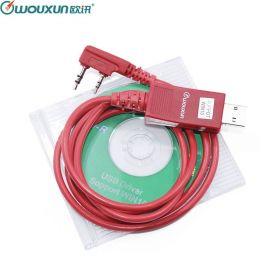 USB кабель и CD диск для программирования раций Wouxun
