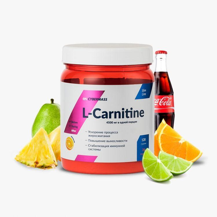 L-Carnitine от Cybermass 120 гр