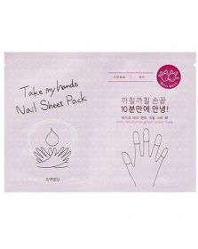 A'PIEU Take My Hand Nail Sheet Pack (Berry) - Маска для ногтей