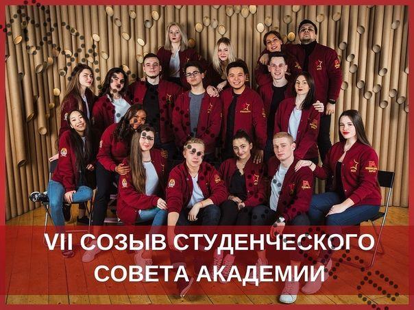 Форма Для Студенческих Объединений, Советов, Спортивных Клубов
