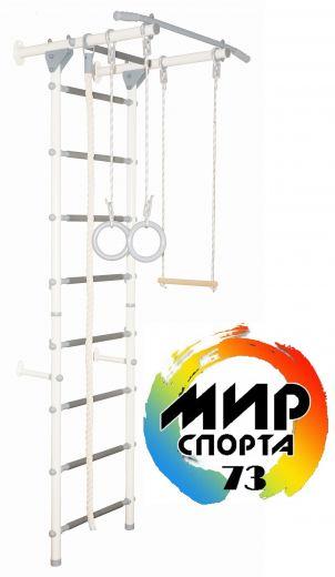 """Детский Спортивный Комплекс """"Юный АТЛЕТ-ЛАЙТ"""" цвет: титан"""