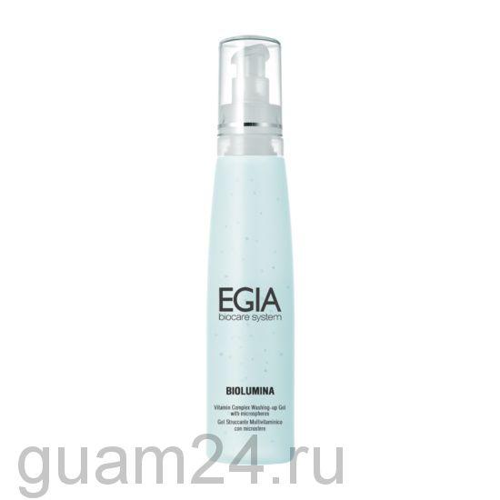 EGIA Гель очищающий с антиоксидантным комплексом в микросферах. 200 мл. Vitamin Complex Washing Up Gel