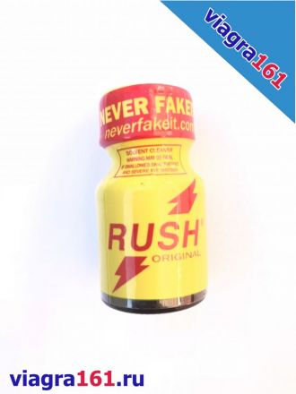 RUSH ORIGINAL 10 ML