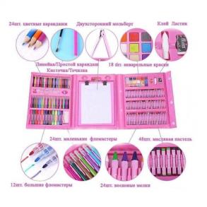 Набор для рисования со складным мольбертом в чемоданчике, 176 предметов (Розовый)