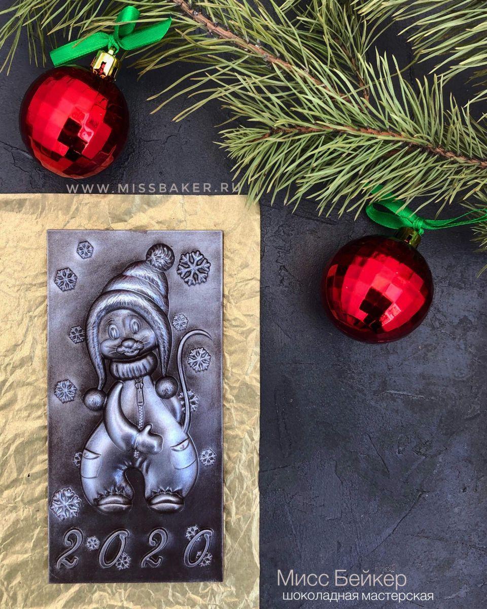 """Новогодняя открытка """"Мышонок"""""""