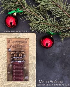 """Новогодняя открытка """"Санта в трубе"""""""