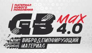 StP GB 4.0-max