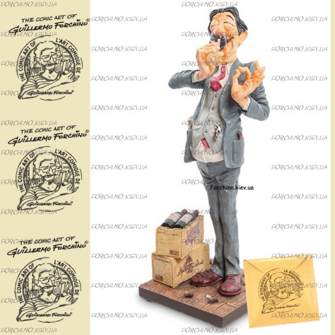 "Фигурка сомелье 84007 ""The Winetaster. Forchino"""