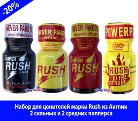 "Набор ""Rush"" в Ростове"