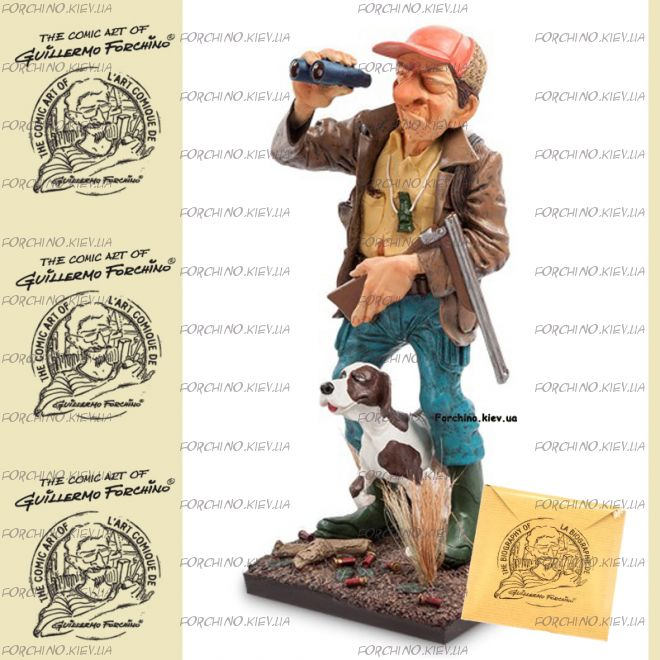 """Фигурка охотник 85535 """"The Hunter. Forchino"""""""