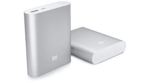 Универсальная батарея Xiaomi Power Bank 10400mAh