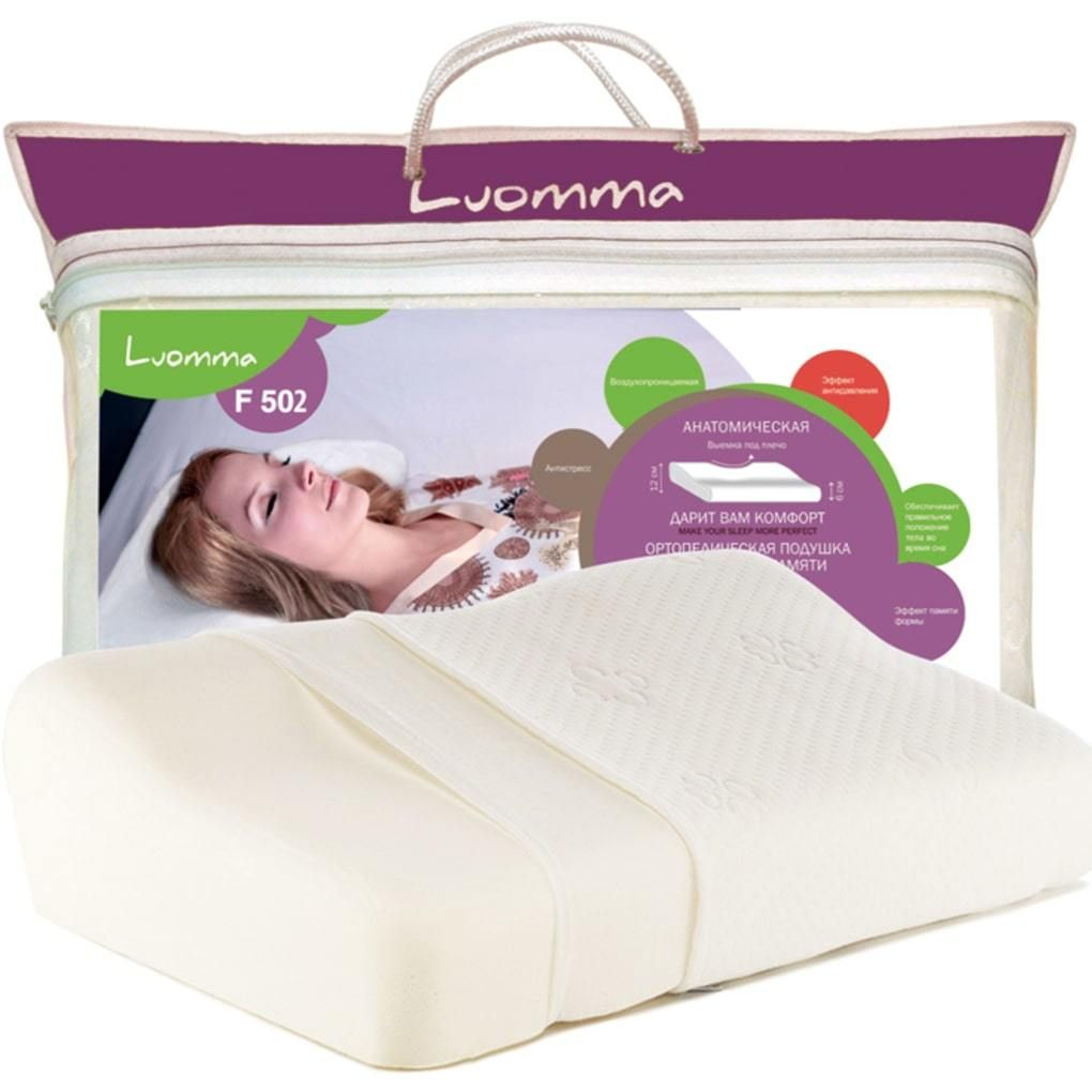 Подушка ортопедическая с эффектом памяти, выемкой под плечо и двумя валиками 6/12 см