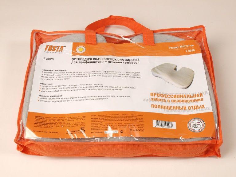 Подушка ортопедическая на сиденье для профилактики и лечения геморроя