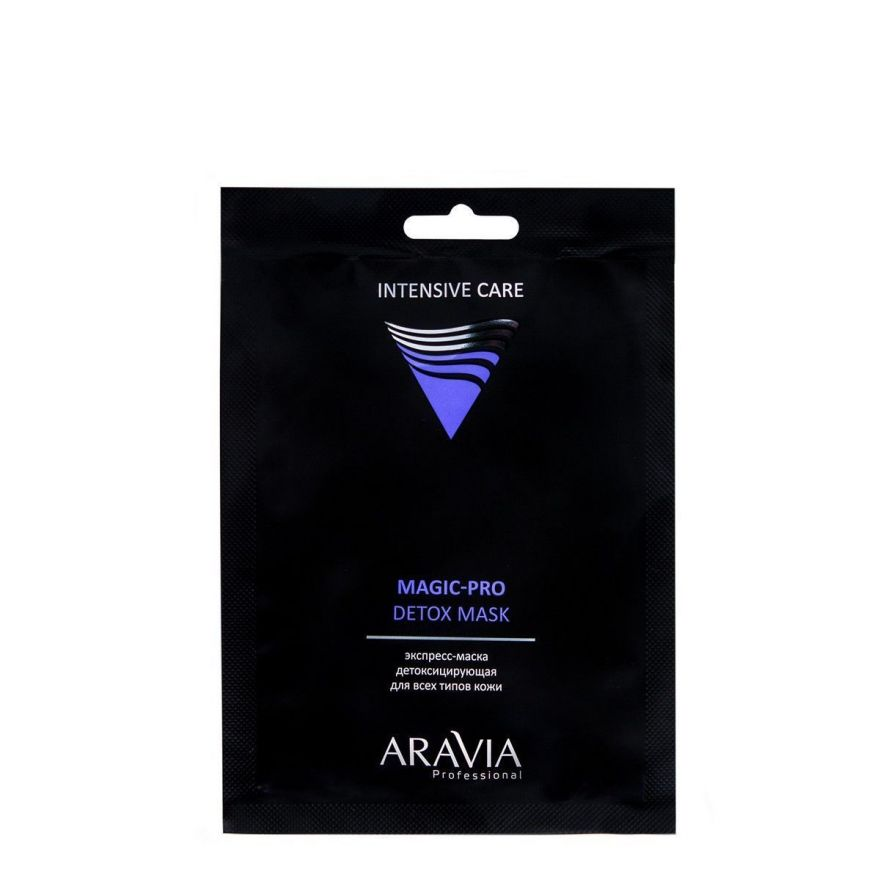 Экспресс-маска детоксицирующая для всех типов кожи Magic – PRO DETOX MASK, ARAVIA Professional