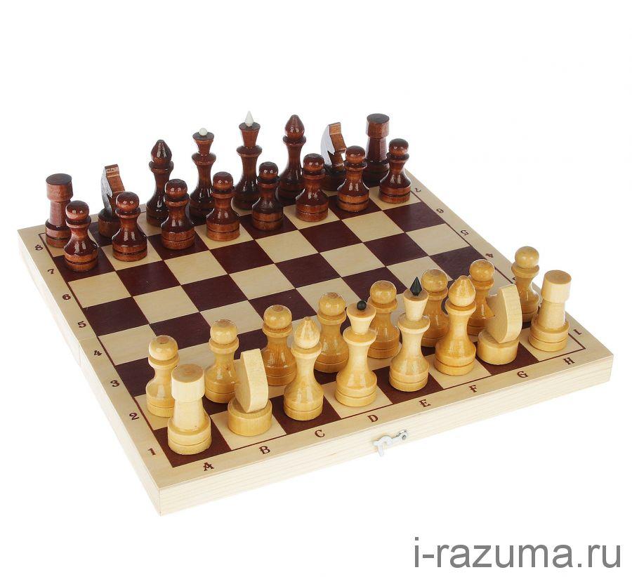 Шахматы классические Средние 30х30 см.