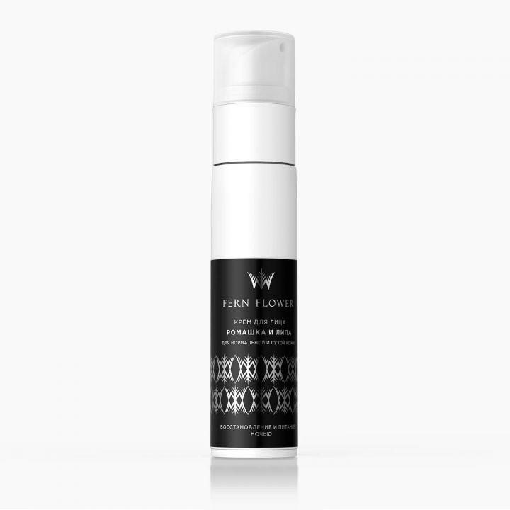 """Ночный крем для лица """"РОМАШКА И ЛИПА"""" для нормальной и сухой кожи, 50 мл"""