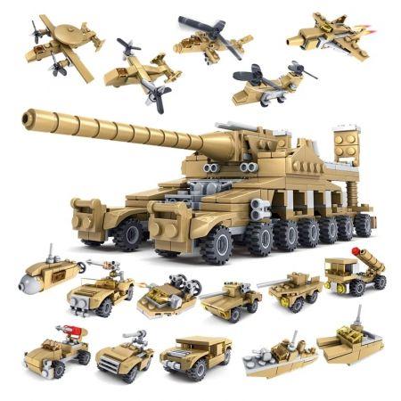 Конструктор Lego военный танк