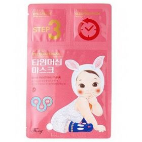 FASCY Time Machine Mask 2 мл/1,5 мл/25 г - Глубоко увлажняющая антивозрастная трехступенчатая система для лица