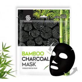 BERRISOM G9SKIN Bamboo Charcoal 25ml - Очищающая маска с древесным углем