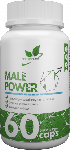 MALE POWER , 60 капсул