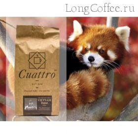 Кофе CUATTRO Vietnam Dalat Арабика