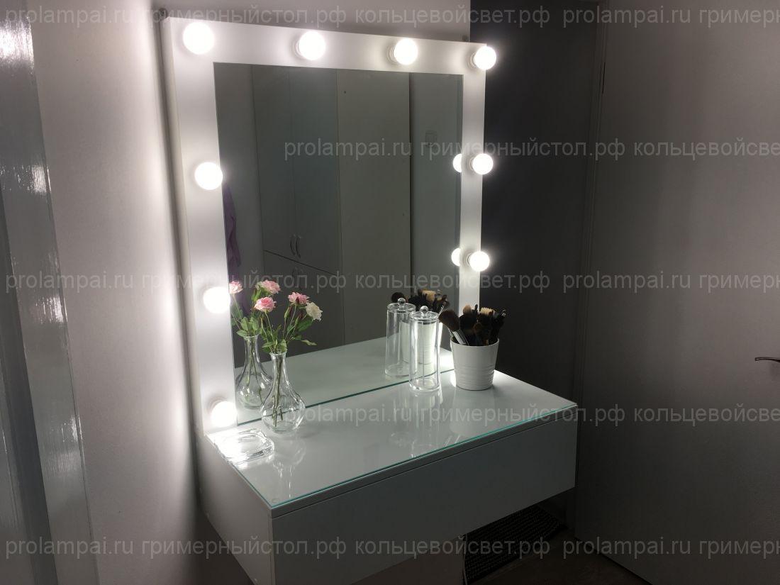 Подвесное гримерное зеркало с ящиком 100х80х30