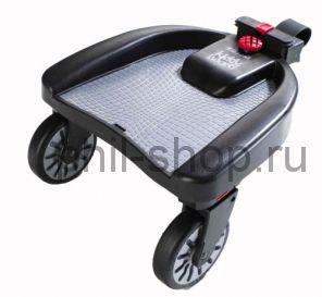 Универсальная Приставка (подножка) к коляске для второго ребенка Lascal Kiddy Maxi