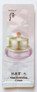 The History Of Whoo Gongjinhyang: Soo Vital  Hydrating Cream (Soo Yeon)  (sample) 1 ml - пробник увлажняющего крема увлажняющей серии корейской косметики премиум класса The History Of Whoo  -1 мл.