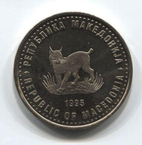5 динаров 1995 года Македония AUNC