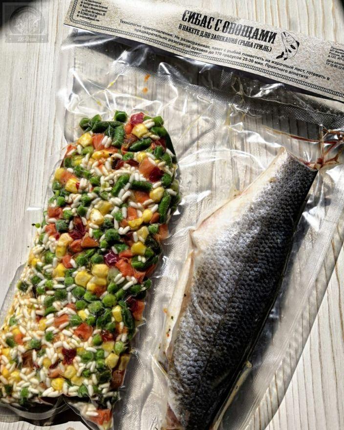 Сибас с овощами в в/у (пакете для запекания)