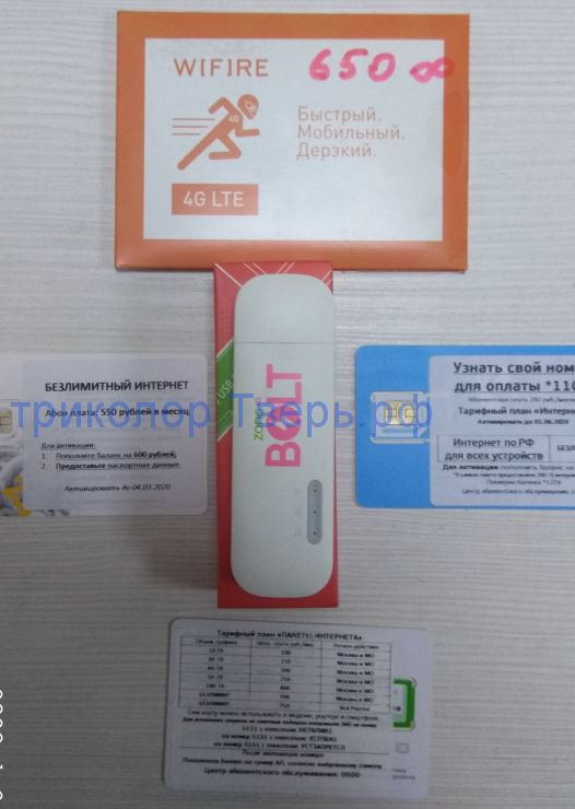 Huawei E8372 ( с Wi-Fi )