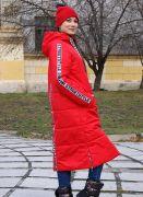 Красная женская куртка сшита из высококачественной плащевой не продуваемой ткани.