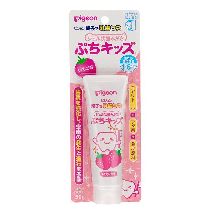 Pigeon Зубная паста-гель для чистки детских зубов Клубника, 50 гр