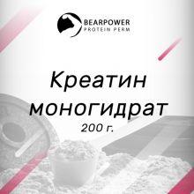 Креатин моногидрат 200 г