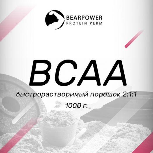 BCAA порошок 2:1:1 1000 гр. (Китай)