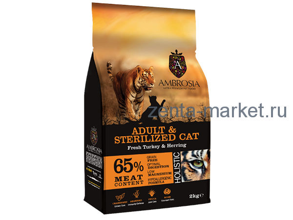 Ambrosia Adult Cat Sterilized