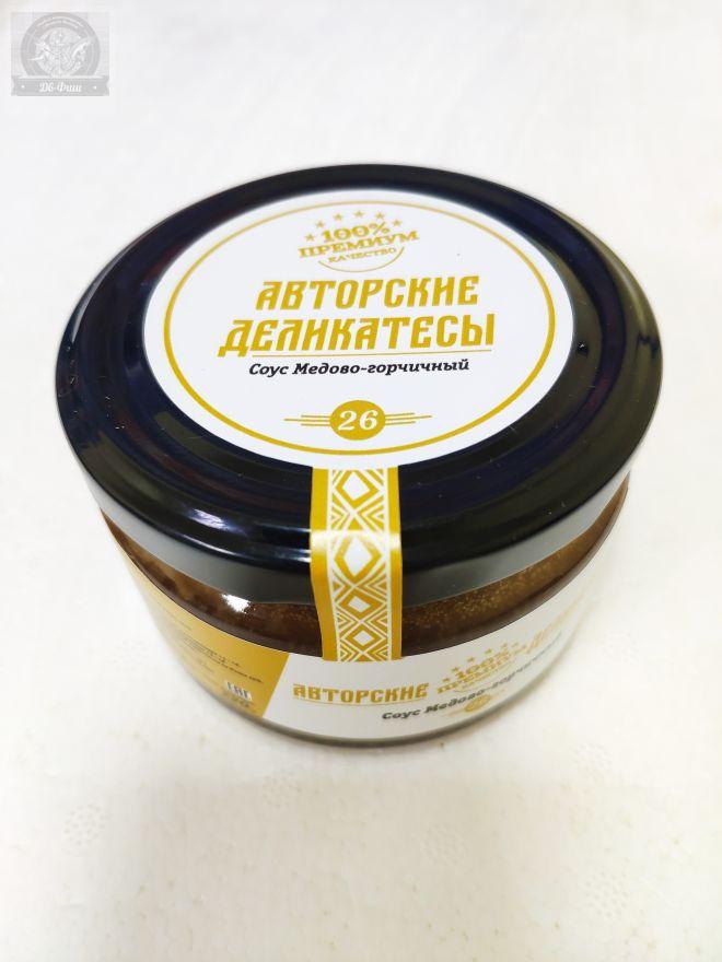 Соус медово-горчичный 220 гр