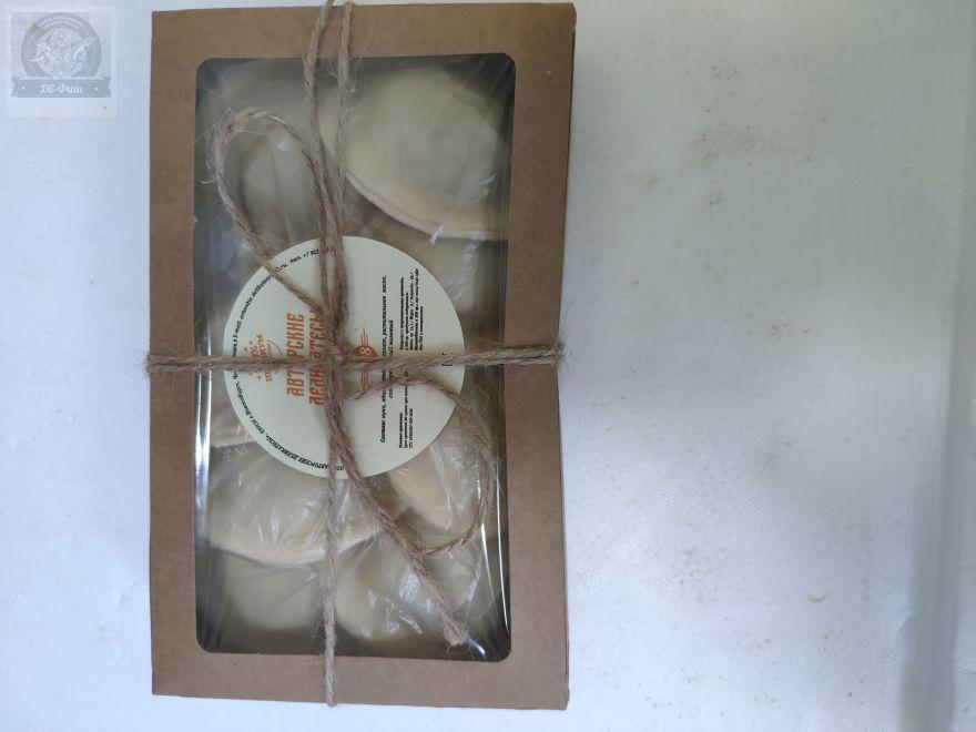 Равиоли с Кижучем и Белыми грибами. ПРЕМИУМ. Ручная лепка