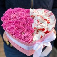 "Сердце ""Розовые мечты"""