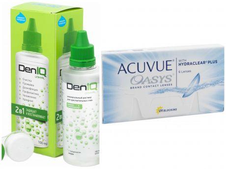 Аcuvue oasys 6pk + раствор DenIQ unihyal 100мл.
