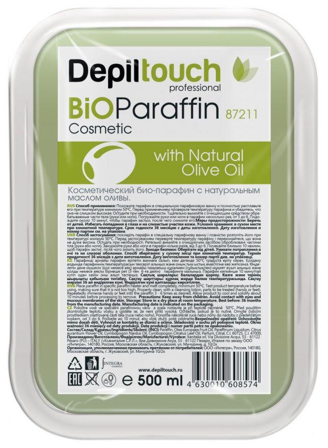 Био-парафин косметический  с маслом оливы,  Depilttouch 500гр.