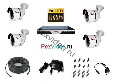Комплект на 4 камеры AHD Full HD-1080p для улицы + 4-канальный видеорегистратор