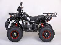 Avantis Classic 8+ 125 сс Квадроцикл бензиновый черный вид 2