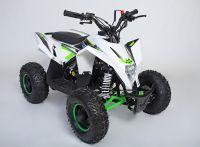 MOTAX Gekkon 70 сс Квадроцикл бензиновый бело-зеленый вид 6